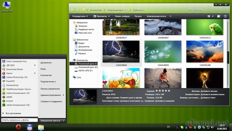 темы для windows 7 природа скачать